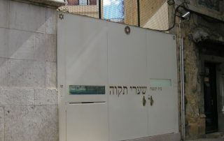 visita guiada sinagoga lisboa caminhando 3
